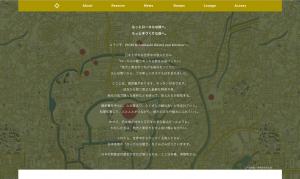 IRORI のサイトの背景画像になっている、江戸城周辺の地図。IRORI の壁にもおおきくプリントされている